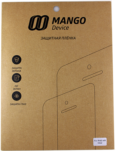 Apple Mango Device