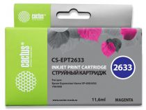 Cactus CS-EPT2633
