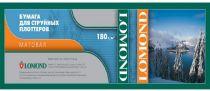 Lomond 1202091