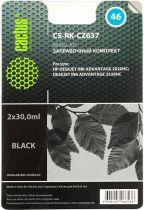 Cactus CS-RK-CZ637