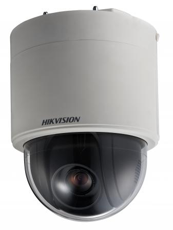 Hikvision Видеокамера IP HIKVISION DS-2DF5225X-AE3