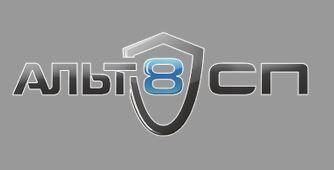 Базальт СПО Альт 8 СП Тонкий клиент, бессрочная лицензия, сертификат ФСТЭК, с комплектом дисков и доку