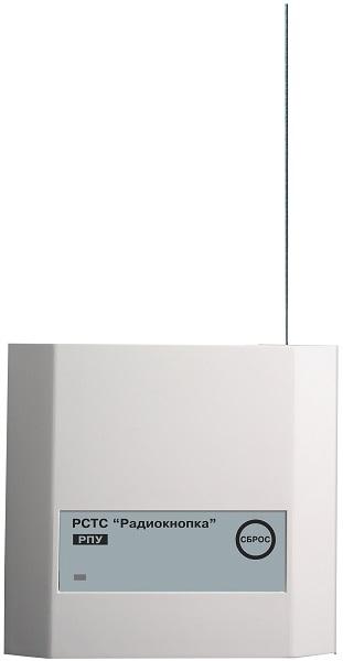 Аргус-Спектр РПУ исп.2 лит.1