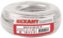 Rexant 01-0043-25