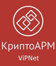 Право на использование Цифровые технологии КриптоАРМ ViPNet на одном РМ (бессрочная лицензия)