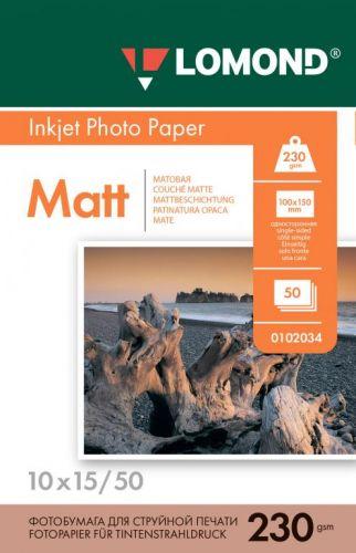 Бумага Lomond 0102034 10x15 Матовая фотобумага, 230г/м2, 50 листов