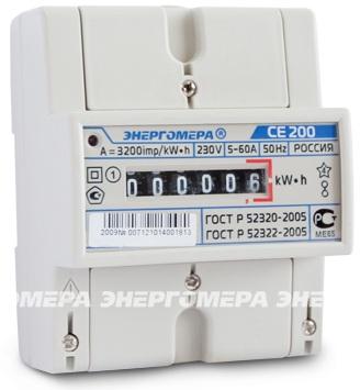 Энергомера CE200 R5 145 M6