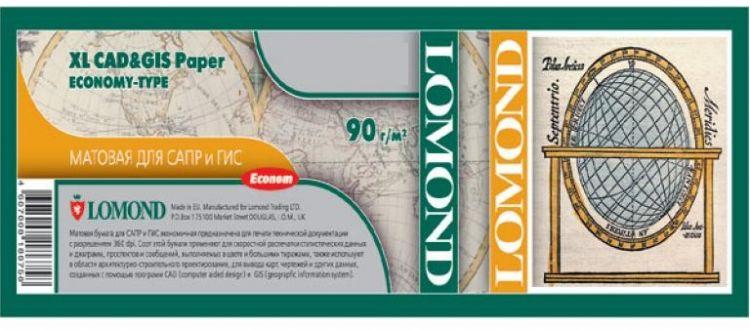 Lomond 1202113