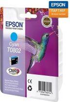 Epson C13T08024011