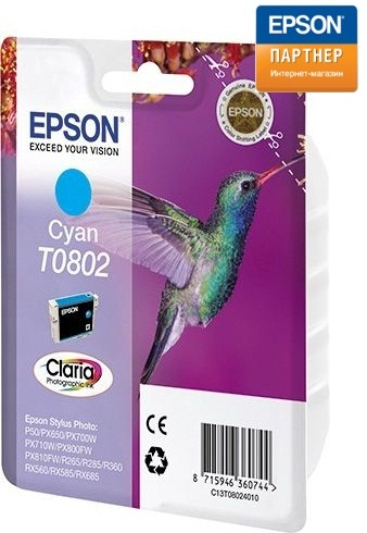 Картридж Epson C13T08024011 для P50/PX660 голубой