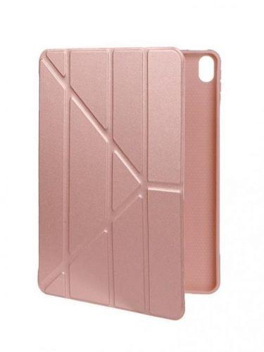 Чехол Red Line УТ000026225 с силиконовой крышкой для iPad 10.9/Air 4, подставка Y, розовое золото