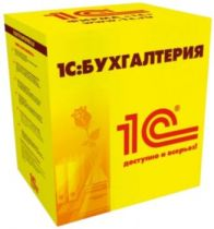 1С 1С:Бухгалтерия некоммерческой организации 8 ПРОФ.