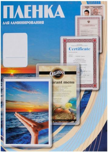 Пленка Office Kit PLP303*426/80 m для ламинирования, матовая,303х426 (80 мик) 100 шт.