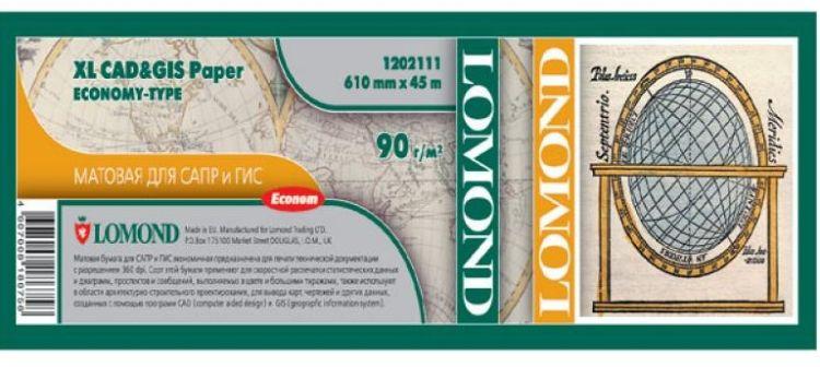 Lomond 1202111