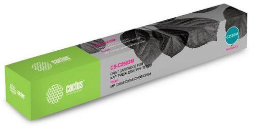 Картридж Cactus CS-C2503M пурпурный (9500стр.) для Ricoh Aficio MP C2003SP/C2004ASP/C2011SP