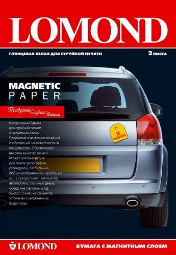 Фотобумага Lomond 2020347 Бумага глянцевая, для изготовления магнитных стикеров, А3, 660г/м2, 530мкм, 2 листа.