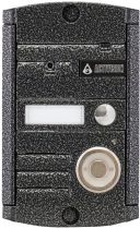 Activision AVP-451 (PAL) TM  (серебряный антик)