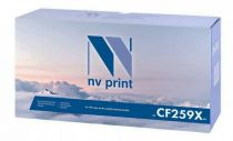 NVP NV-CF259XNC