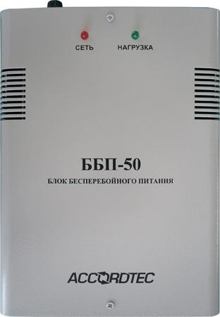 Источник бесперебойного питания AccordTec ББП-50 исп.1 под АКБ 12В/7Ач
