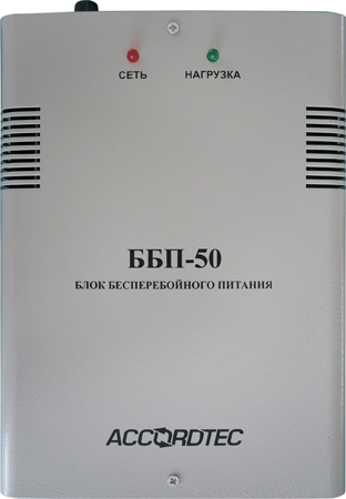 AccordTec ББП-50 исп.1