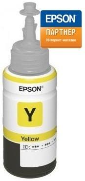 Контейнер Epson C13T66444A для принтера L100/200/L3050/L3070 с жёлтыми чернилами 7500 стр