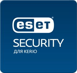 Eset Security для Kerio for 120 users продление 1 год