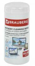 BRAUBERG 510121