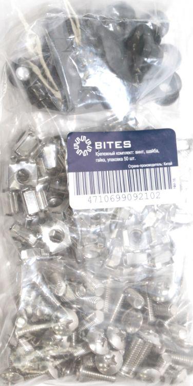 5bites NM-16