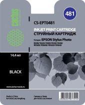 Cactus CS-EPT0481