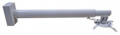 Крепление настенное FIX P800-1400 для проектора, серебро