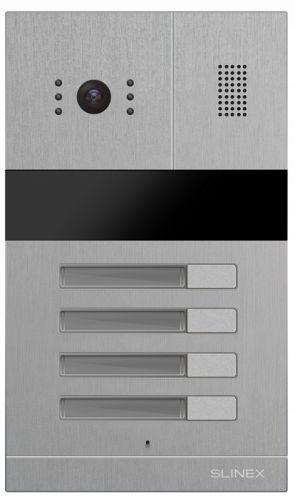 Видеодомофон Slinex MA-04 на 4 абонента, цветная матрица CMOS, ИК подсветка до 1.5м, серебро