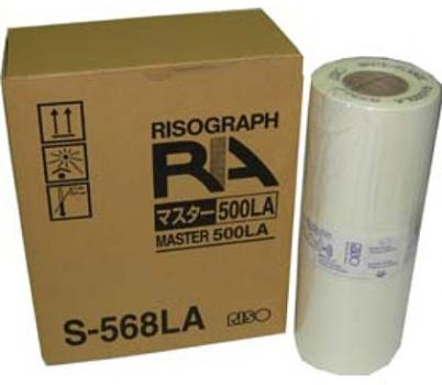 Riso S-568LA