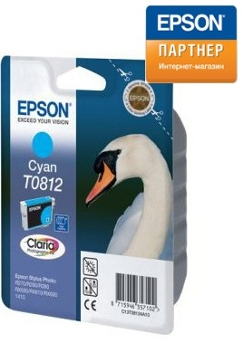 Epson C13T11124A10