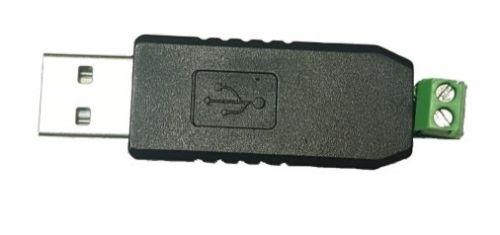 Преобразователь HostCall MP-251W3 интерфейса RS-485/USB для подключения радиоприемника MP-821W3 к компьютеру