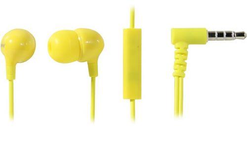Наушники SmartBuy S9 SBH-660 желтые