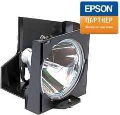 Epson Лампа Epson V13H010L2H