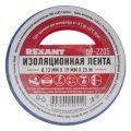 Rexant 09-2205