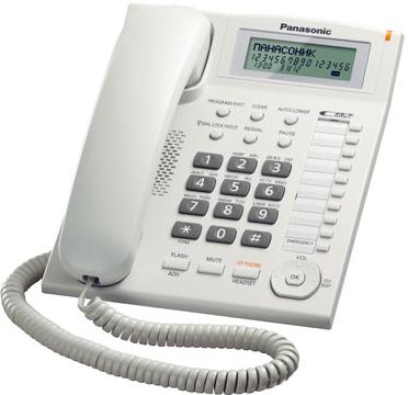 Телефон проводной Panasonic KX-TS2388RUW АОН
