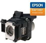 Лампа Epson V13H010L40 (ELPLP40) для EMP-1815/1810