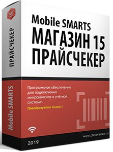 ПО Клеверенс PC15M-1CRZ22 Mobile SMARTS: Магазин 15 Прайсчекер, МИНИМУМ для «1С: Розница 2.2»