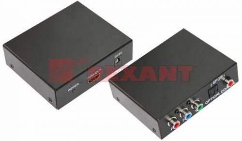 Конвертер Rexant 17-6904 YPbPr+SPDIF/Toslink на HDMI