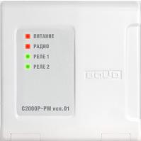 Модуль Болид С2000Р-РМ исп. 01 релейный радиоканальный модуль для работы с С2000-АРР32