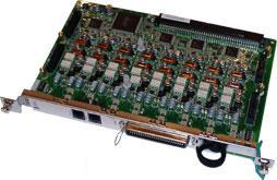 Panasonic KX-TDA0181XJ