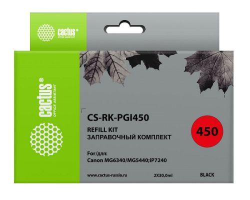 Заправочный комплект Cactus CS-RK-PGI450 черный (2x30мл) Canon MG 6340/5440/IP7240