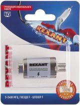 Rexant 06-0055-A