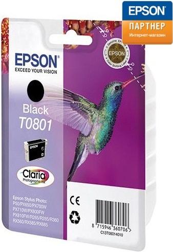 Epson C13T08014011