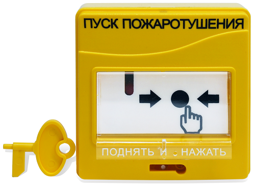 Болид УДП 513-3М