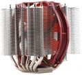 Thermalright SILVER-ARROW-130