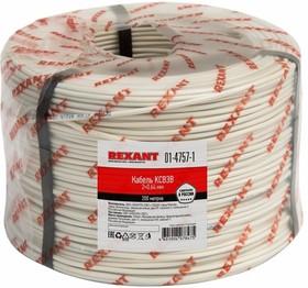 Rexant 01-4757-1