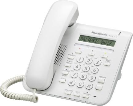 Panasonic KX-NT511ARUW